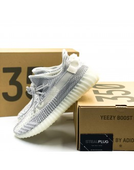 Yeezy Boost 350 V2  White Static (Lace Reflective)